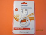 3' WHITE LIGHTNING CABLE USB A MALE TO 8 PIN MALE FOR APPLE